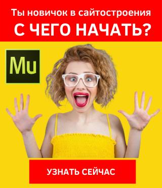 """Бесплатный видео курс: """"Быстрое создание простого сайта""""."""