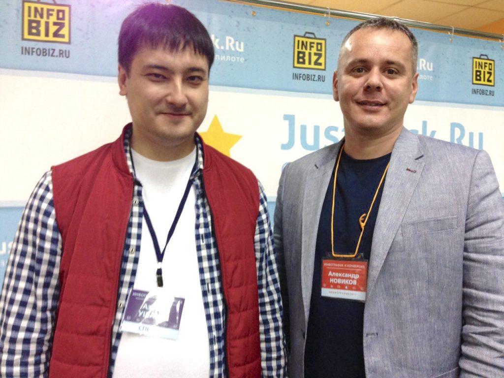 Азамат Ушанов, Александр Новиков.