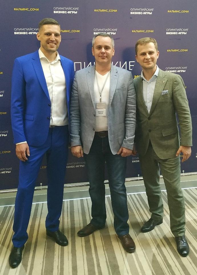 Павел Багрянцев, Александр Новиков, Евгений Ходченков.