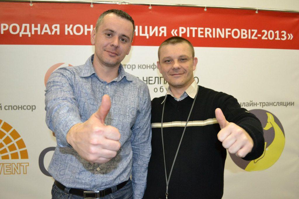 Александр Новиков, Евгений Вергус.