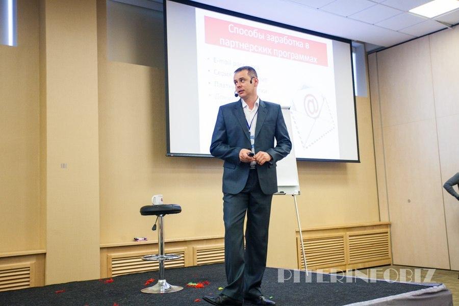 Выступление на конференции Питеринфобиз.