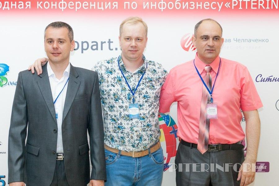 Александр Новиков, Константин Волков, Дмитрий Олехнович.