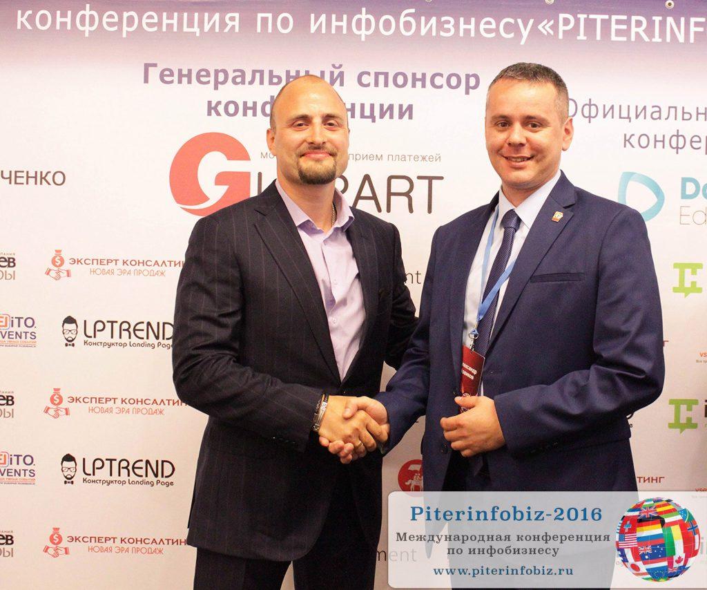 Игорь Граф, Александр Новиков.