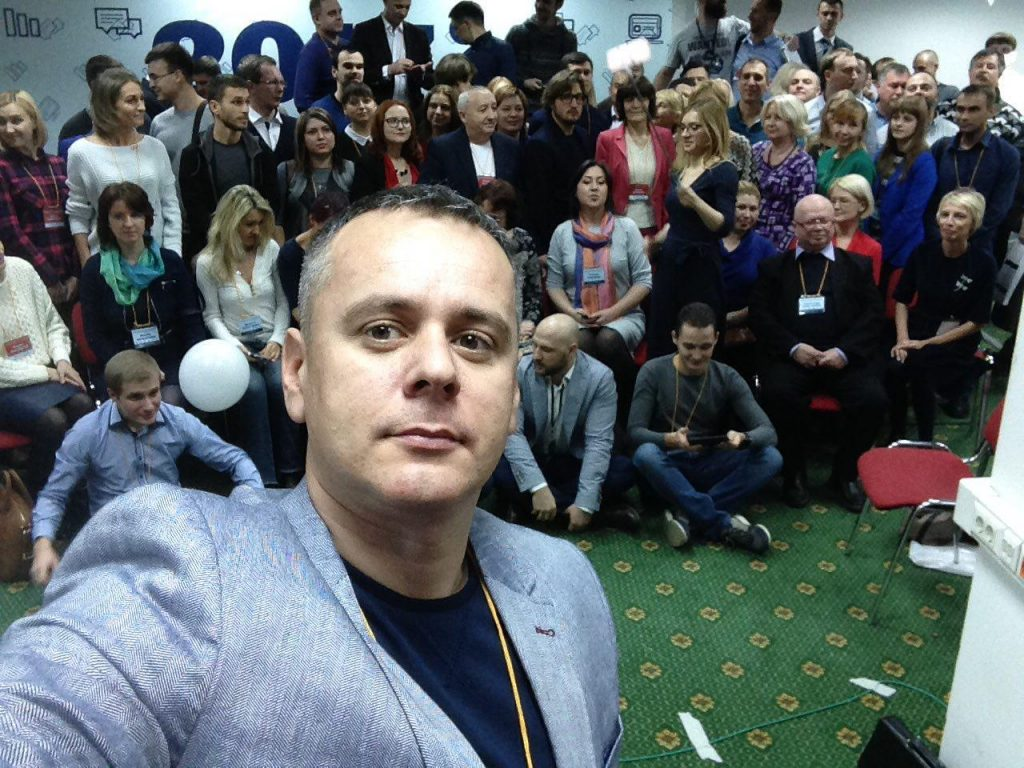 Конференция Инфотрафик (Москва).