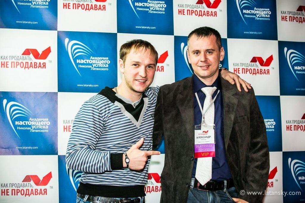 Александр Новиков, Владислав Челпаченко.