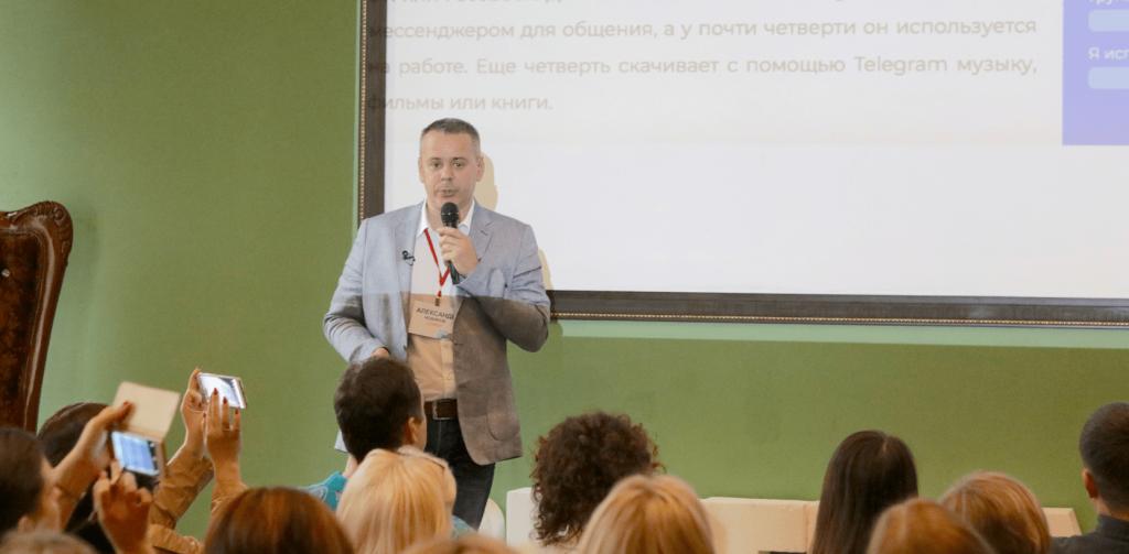 Выступление Александра Новикова на конференции Piterinfobiz.